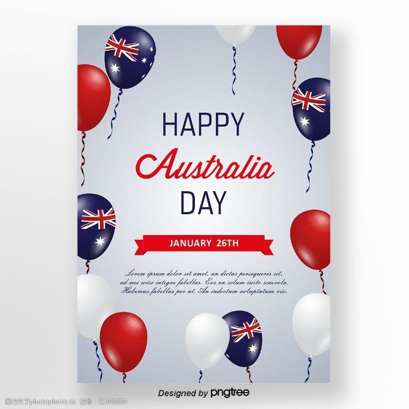 澳大利亚国旗白色快乐气球澳大利亚日海报