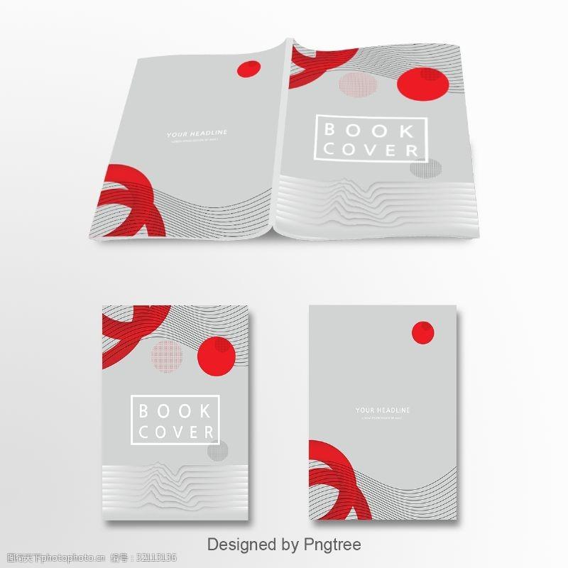 专辑封面抽象和简单的红灰白对比色艺术设计文化创意设计年鉴封面模板