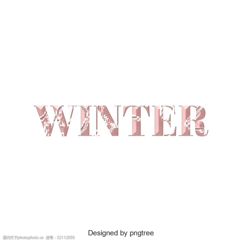 个性元素冬季艺术个性的设计元素在英语