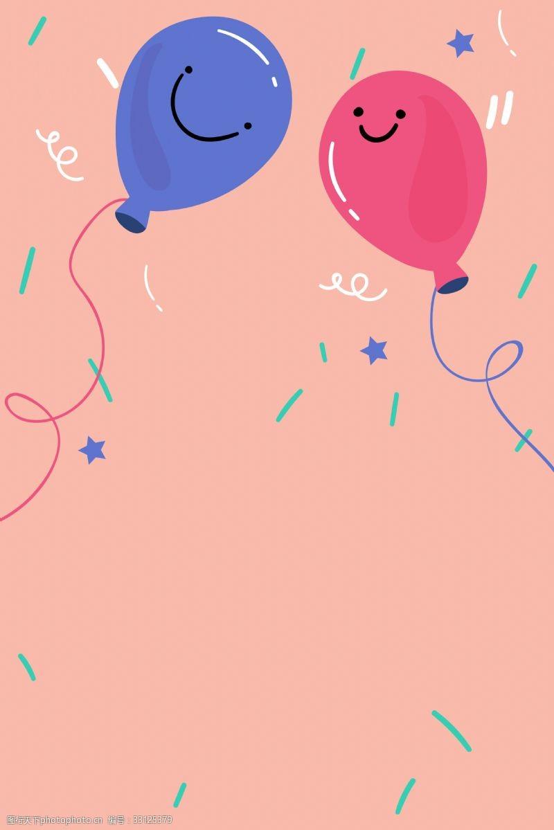 几何广告粉色扁平化世界微笑日广告背景