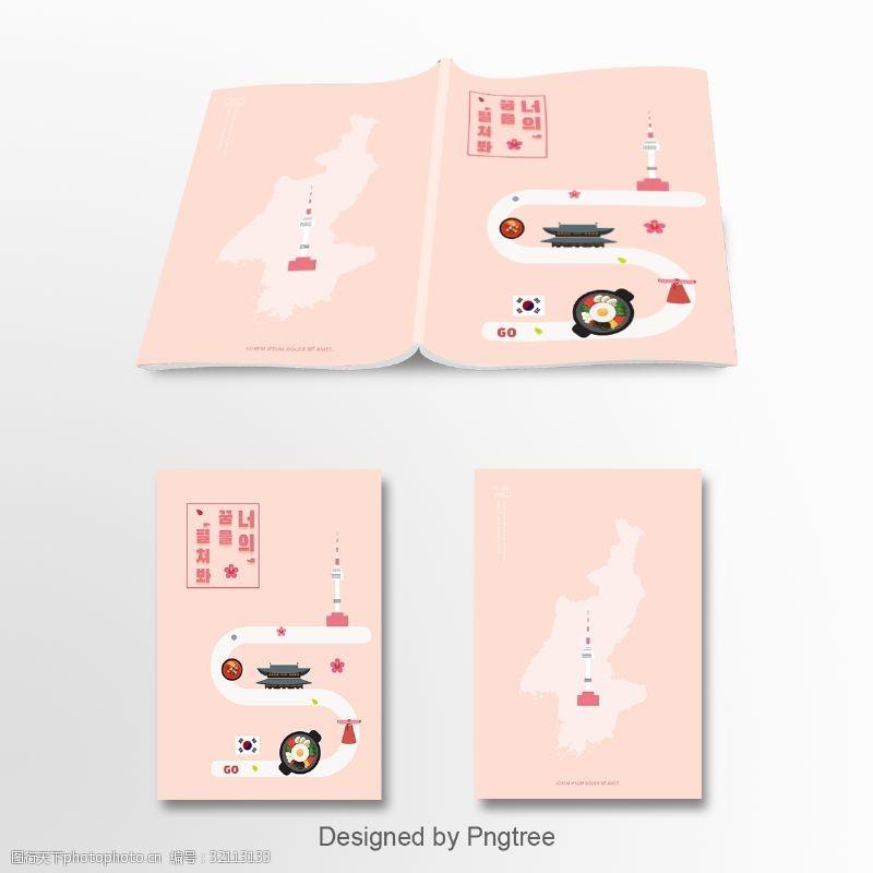 韩国简单的粉红色可爱的当地风景区南山宝塔Kwanghuamen旅游专辑封面模板