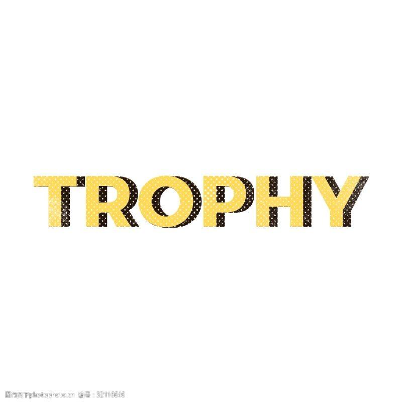 阴影的字体奖杯阴影斑点字体设计