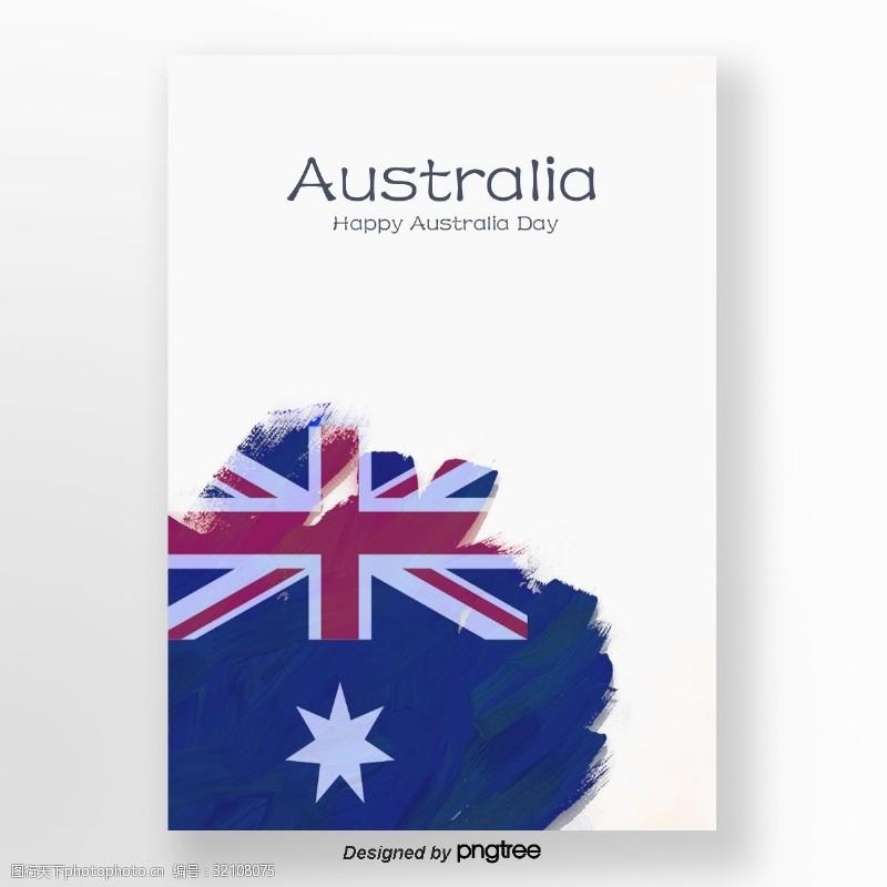 澳大利亚国旗简约蓝红色澳大利亚日海报