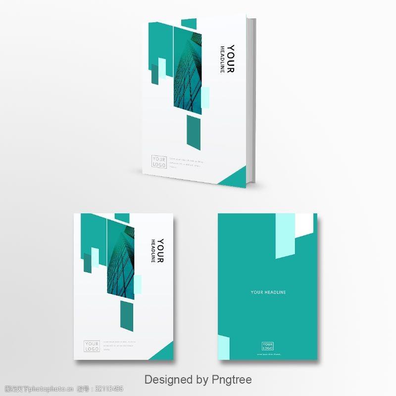 简约绿色环保白色环保科技企业产品专辑封面模板