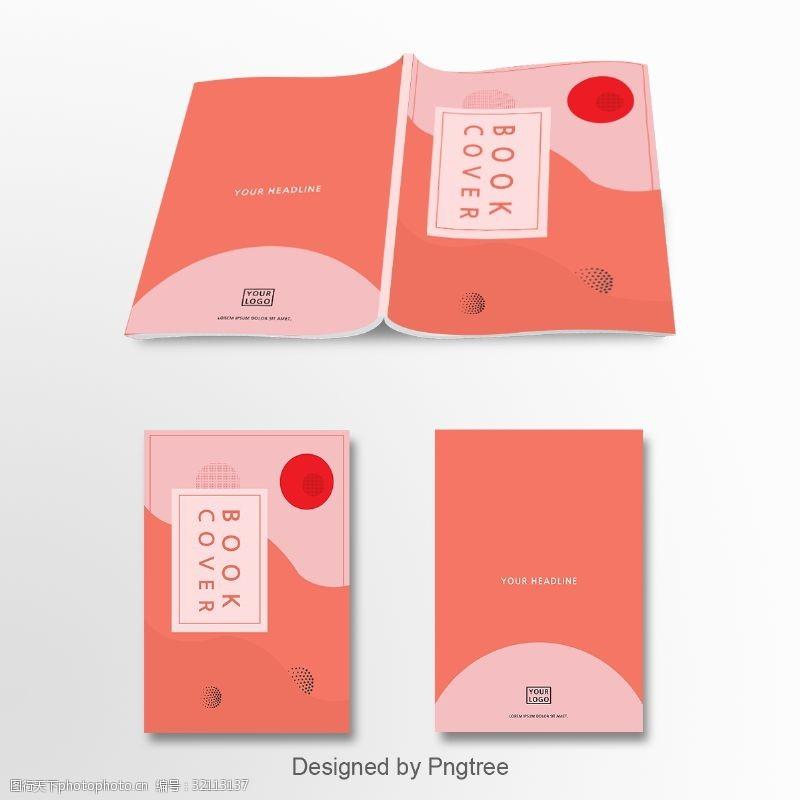 可爱,清新,简单的粉红色,橙色,文化和艺术创意,抽象的个人专辑封面模板