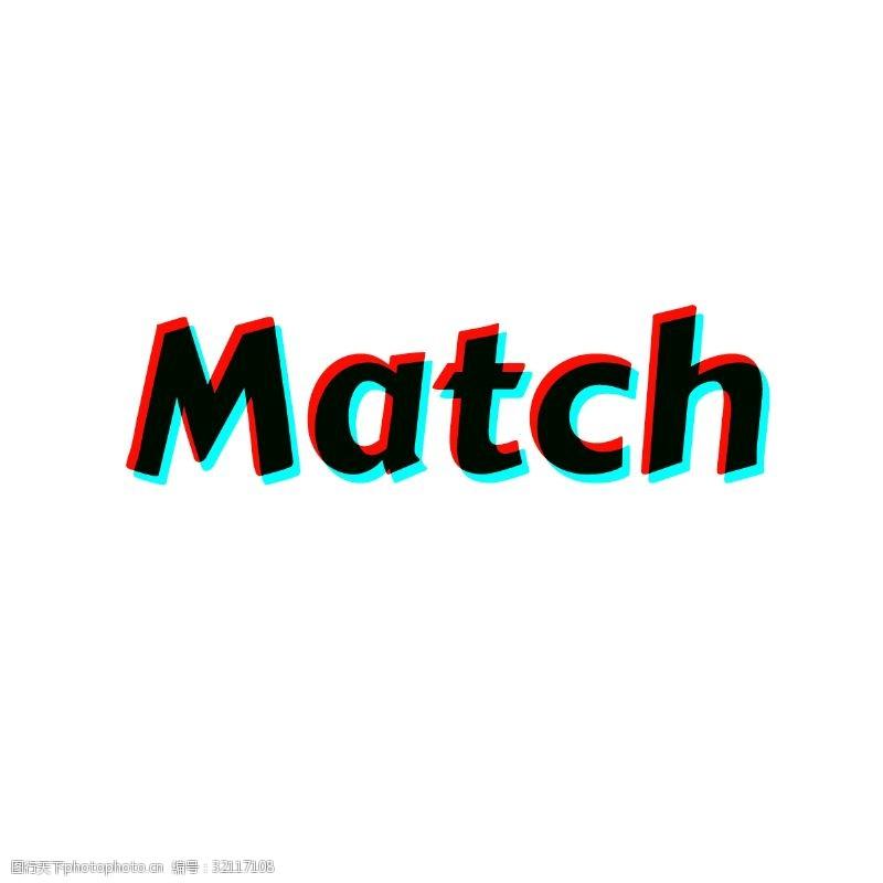 设计比赛酷匹配字体设计