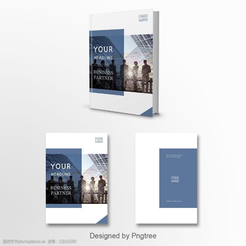 蓝白企业合作业务集团专辑封面模板