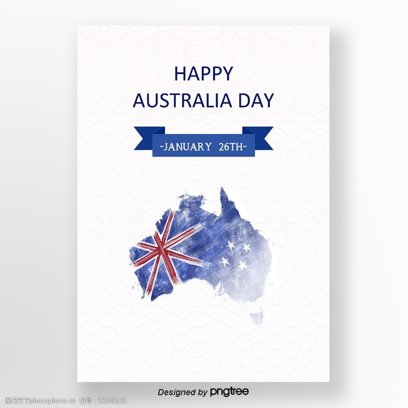 澳大利亚国旗蓝色简约澳大利亚日庆祝海报