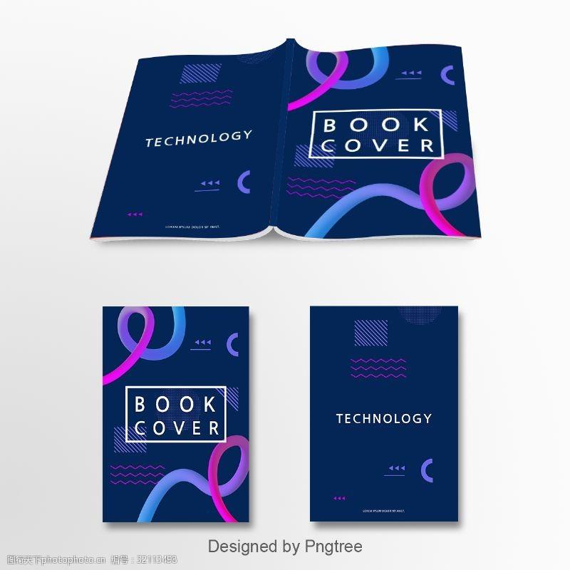 专辑封面蓝色是抽象的方形,三角形,圆形线条,几何元素,艺术创意展览封面模板
