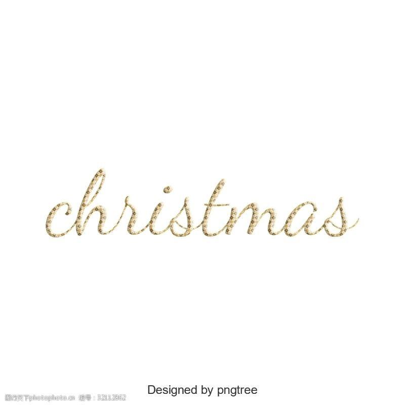 个性元素设计的圣诞艺术英文字符