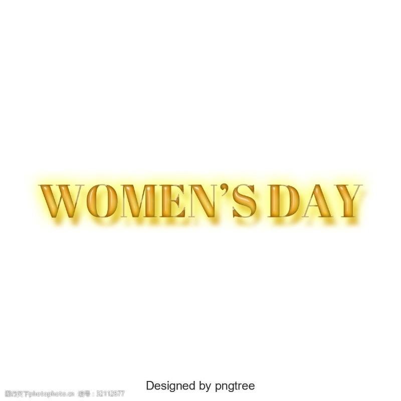 设计英语女性天层次艺术个性元素