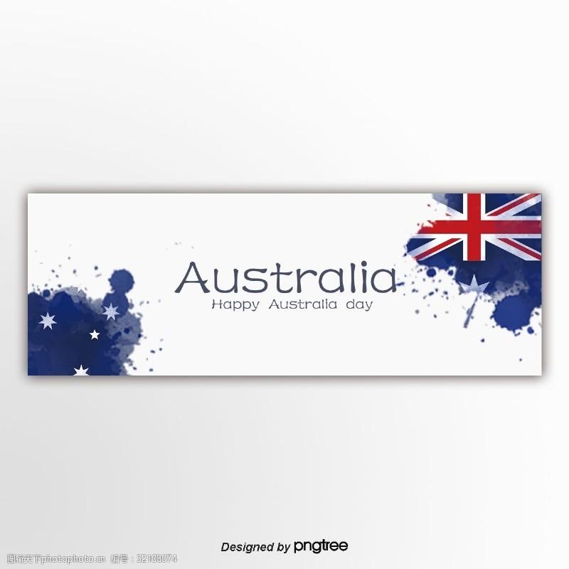 澳大利亚国旗水彩底纹澳大利亚日banner