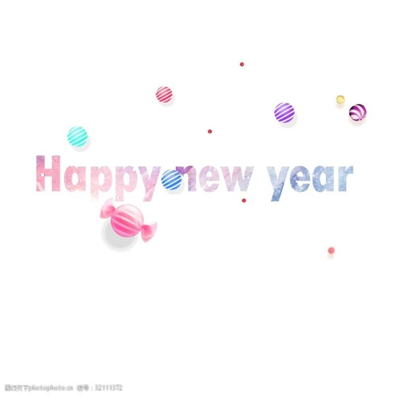 art新年快乐新年快乐,英语字母,可爱的艺术个性设计
