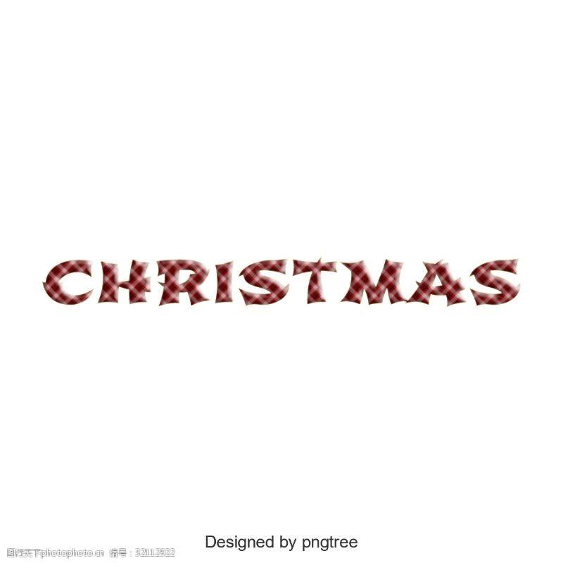个性元素英语字母表的渐变圣诞设计的艺术特征