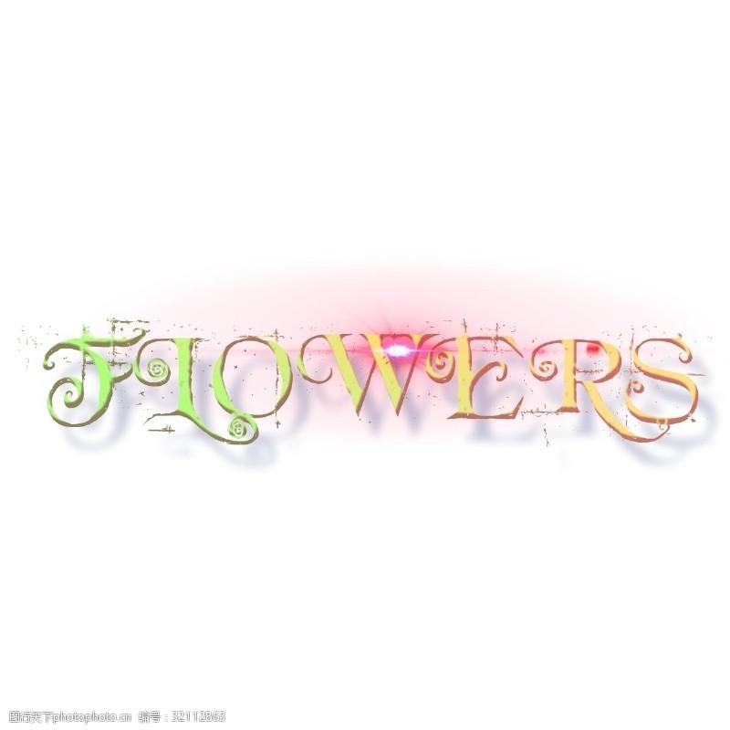 英语字母的设计花梯度艺术个性元素