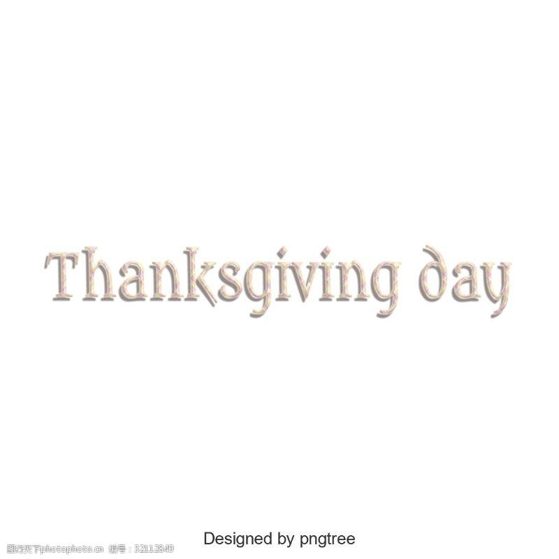 个性元素英语字母感恩节简单的艺术性格元素的设计