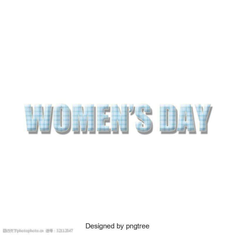 个性元素英语字母女性艺术个性设计