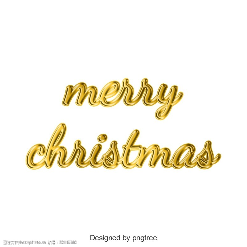 个性元素英语字母圣诞快乐黄金艺术个性设计