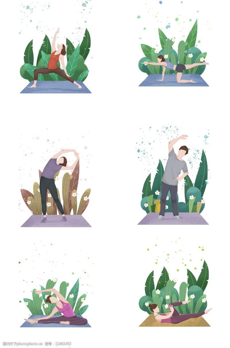 健身体操运动健身插画合集