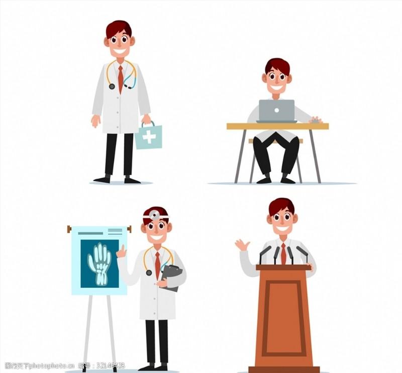 卡通笑脸男子4款卡通笑脸男医生
