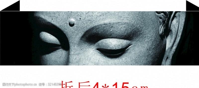 织唛佛像装饰唛