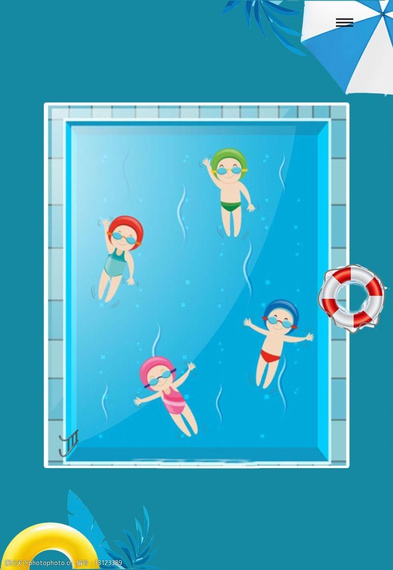 游泳培训班海报游泳训练营宣传海报