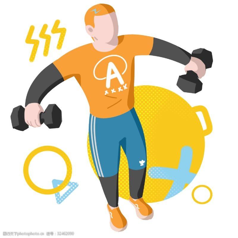 健身房器材哑铃运动男孩插画