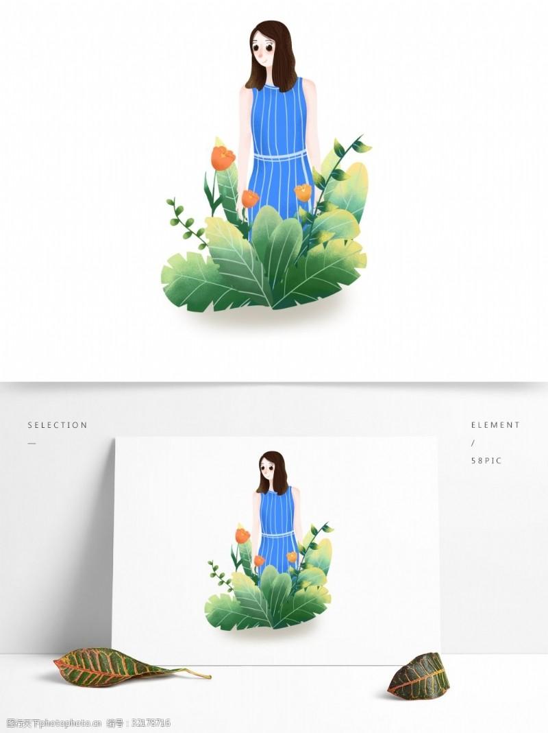 手绘春天绿植鲜花女孩人物小插画元素