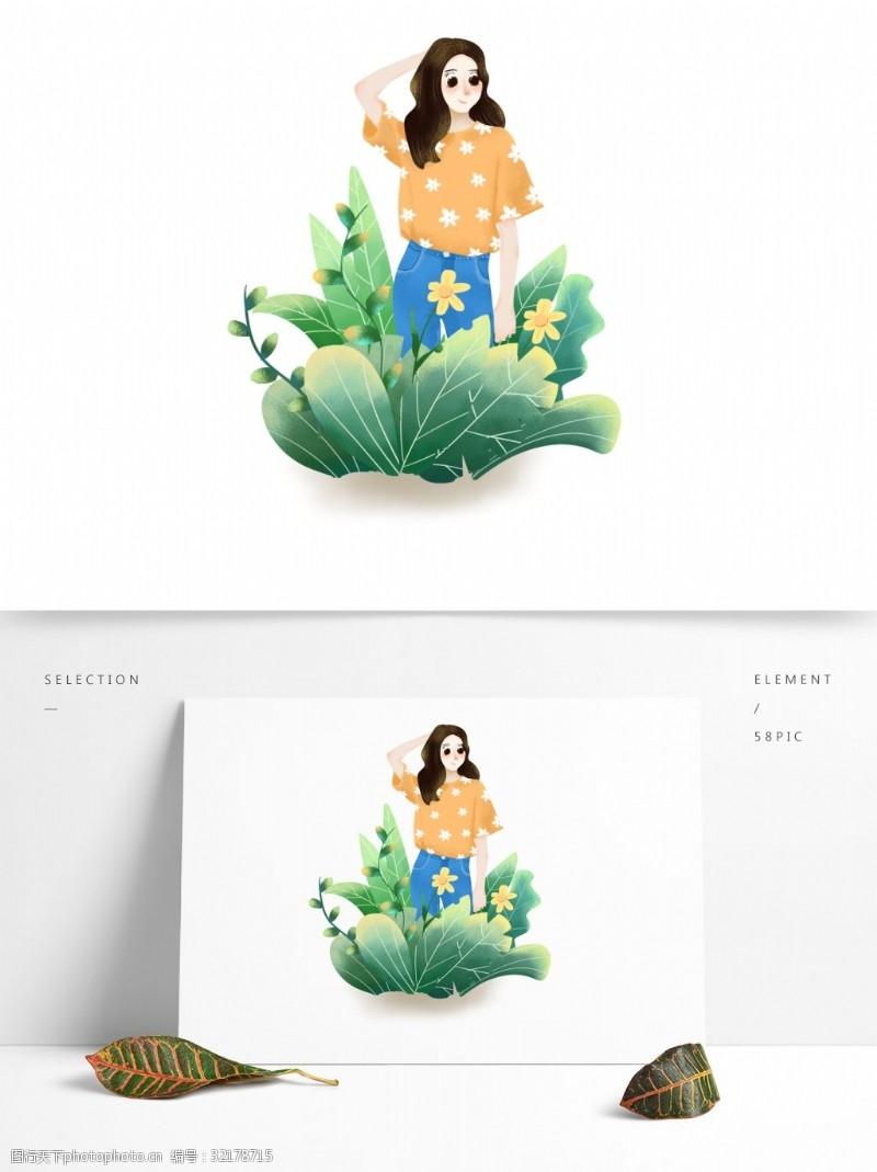 手绘春天绿植鲜花女孩人物小插画装饰图案
