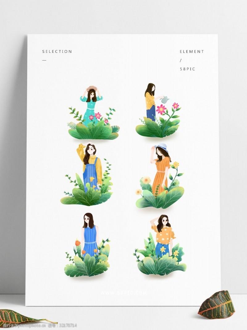 手绘春天绿植鲜花女孩人物元素装饰图案合集