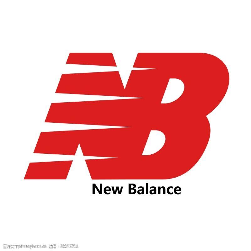 新百伦运动运动品牌鞋新百伦logo