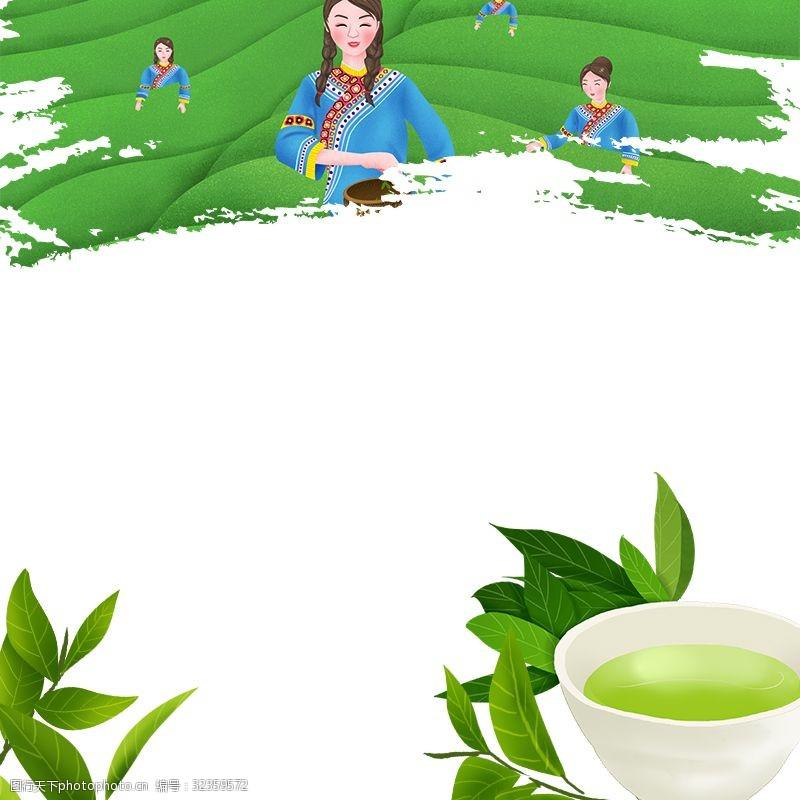 以茶会友清新简约茶广告背景