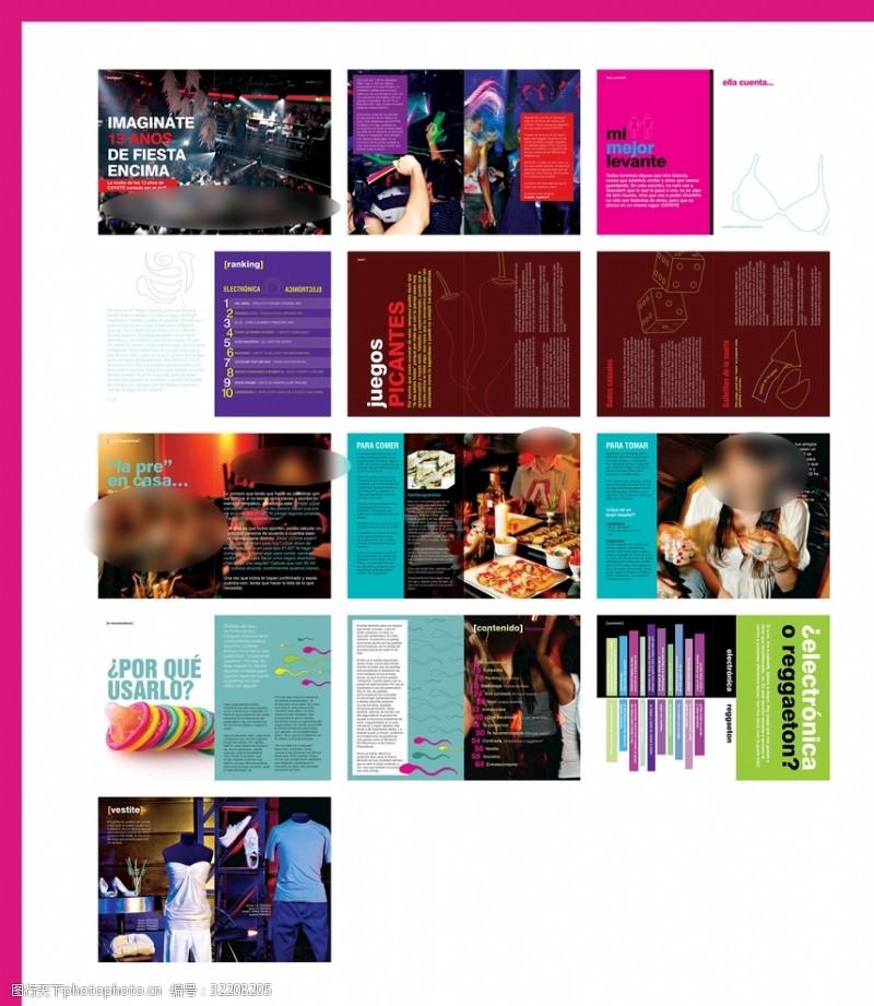 企业创意画册素材