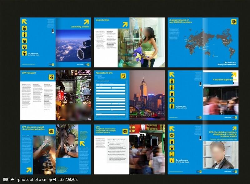 企业创意画册背景