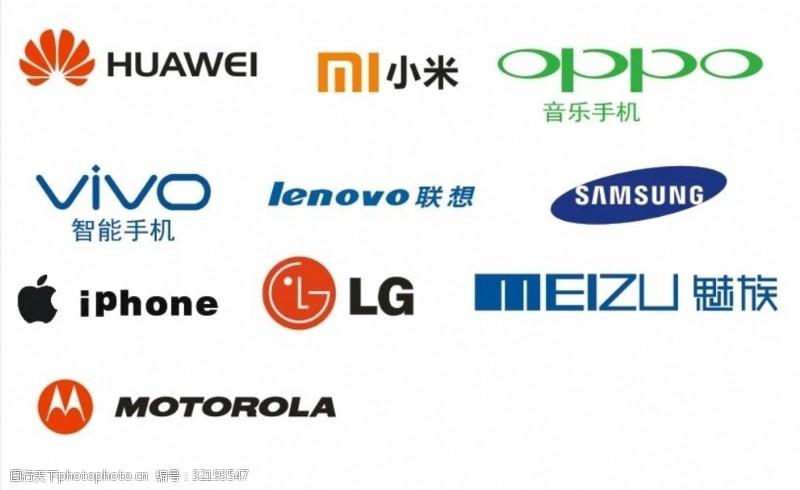 魅族logo手机品牌logo