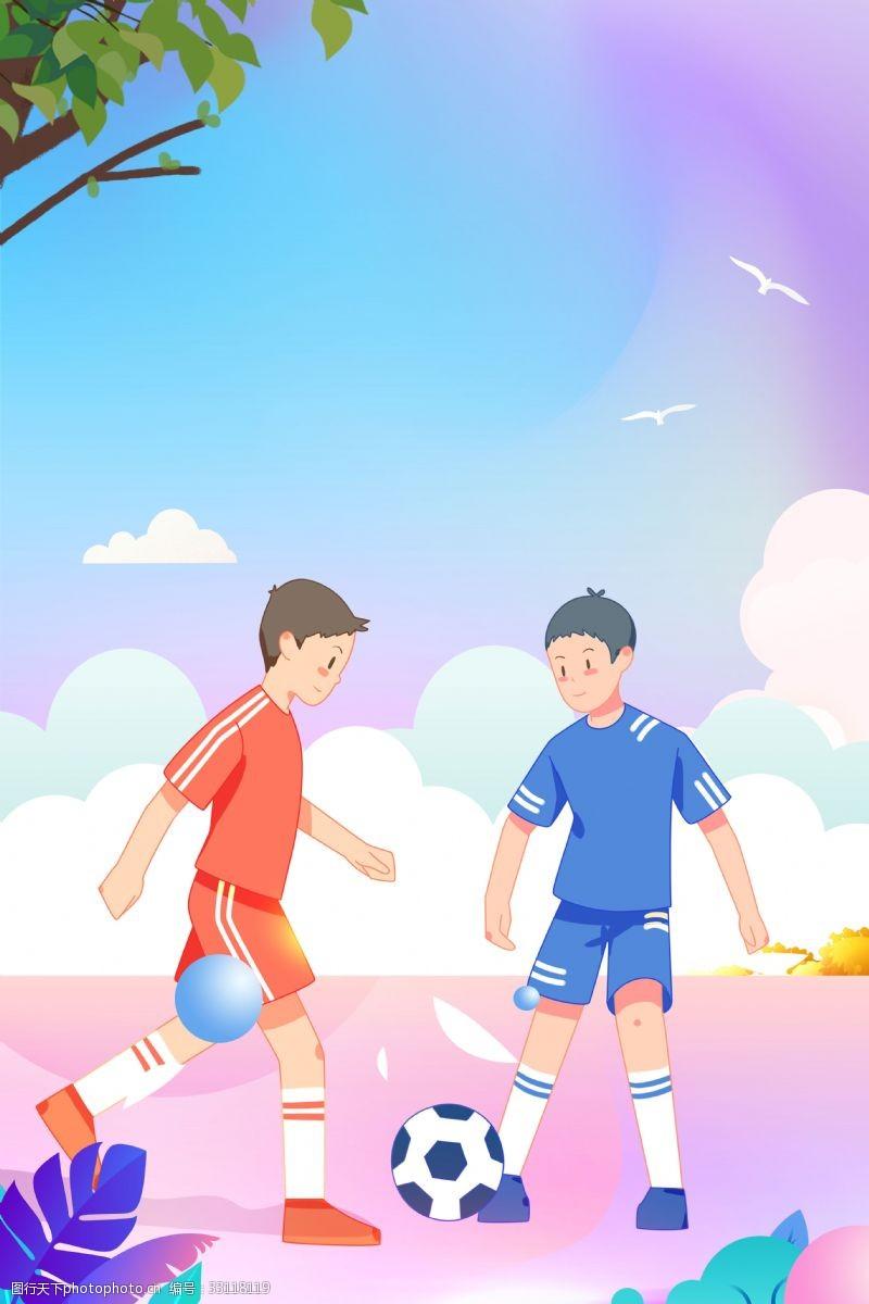 足球运动海报足球体育运动海报