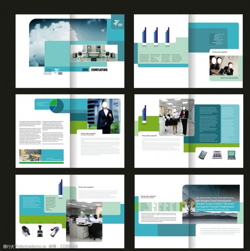 企业创意画册手抄报