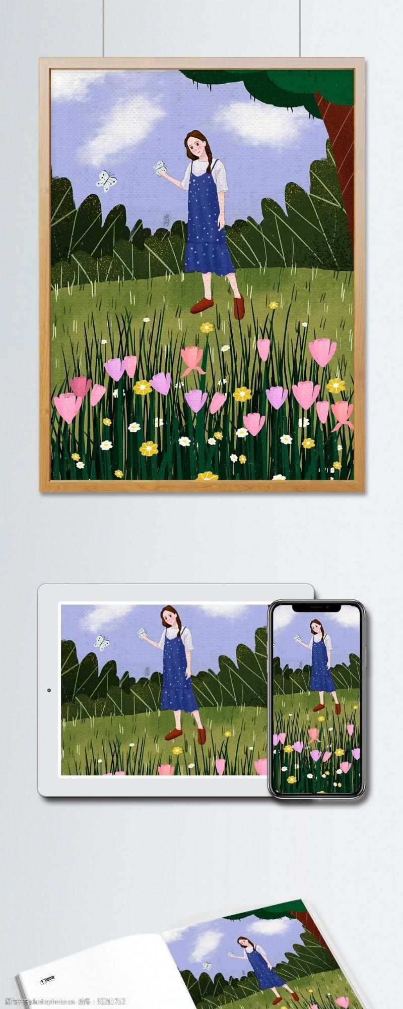 鲜花女孩手绘小清新二十四节气春分之鲜花