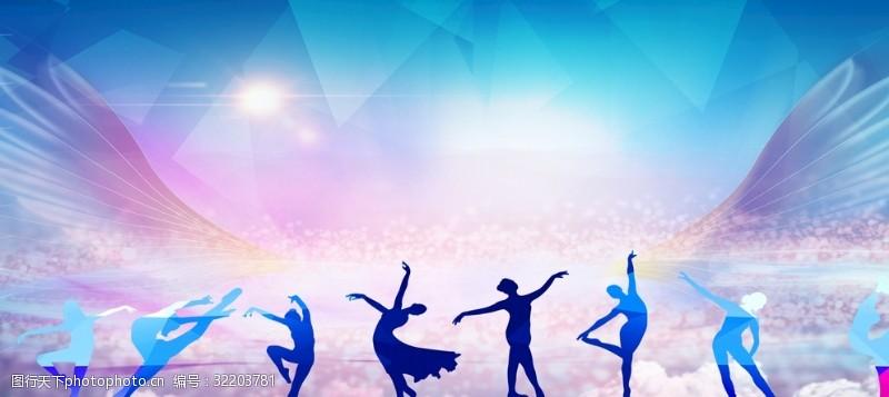 舞蹈表演背景广告
