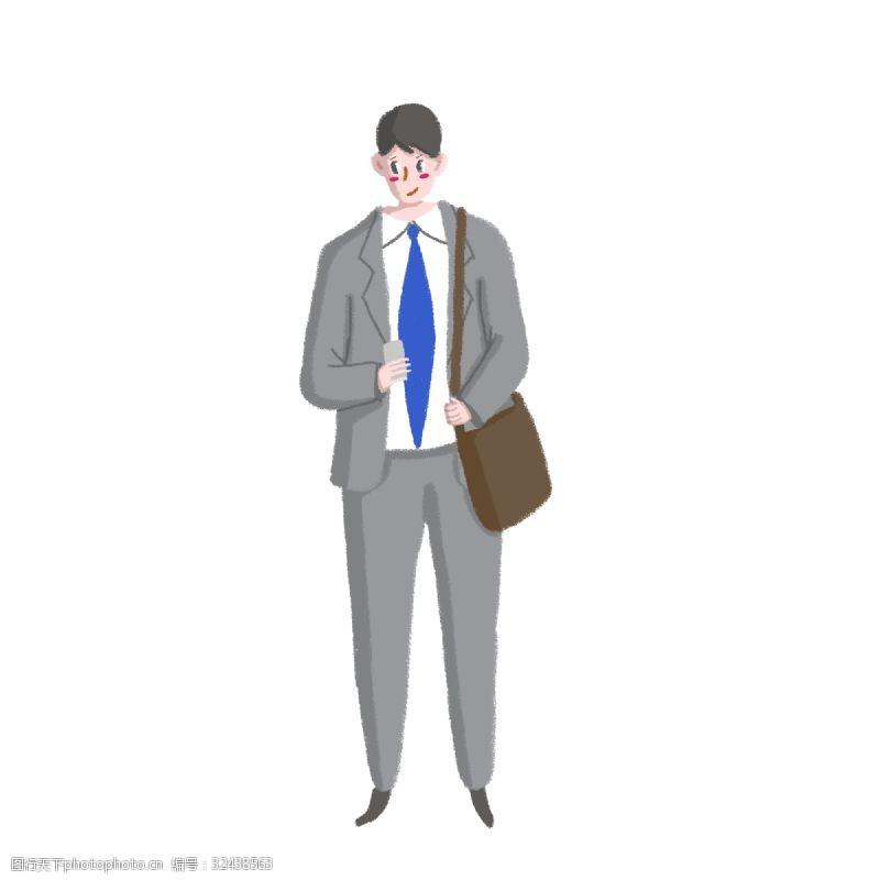 公司职员穿西装背包商务人士PNG