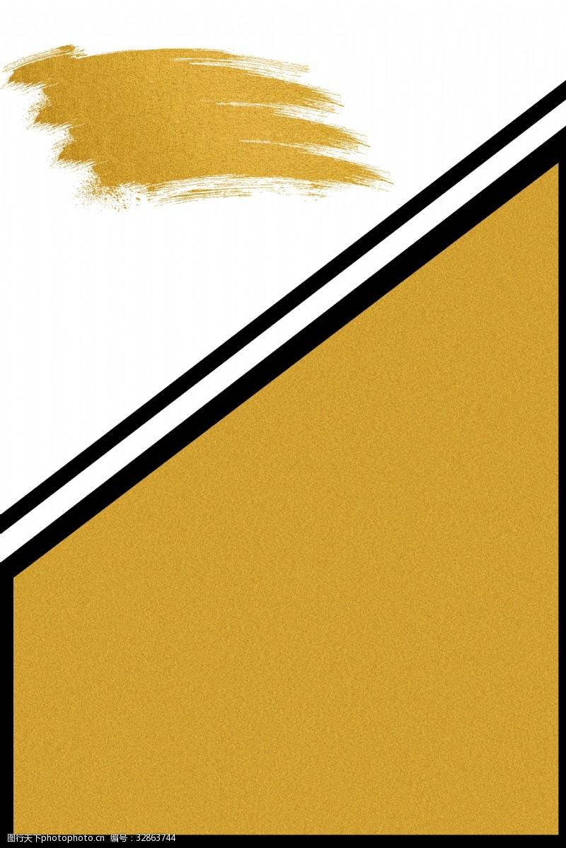 绚彩背景金色涂鸦抽象黑白创意海报背景