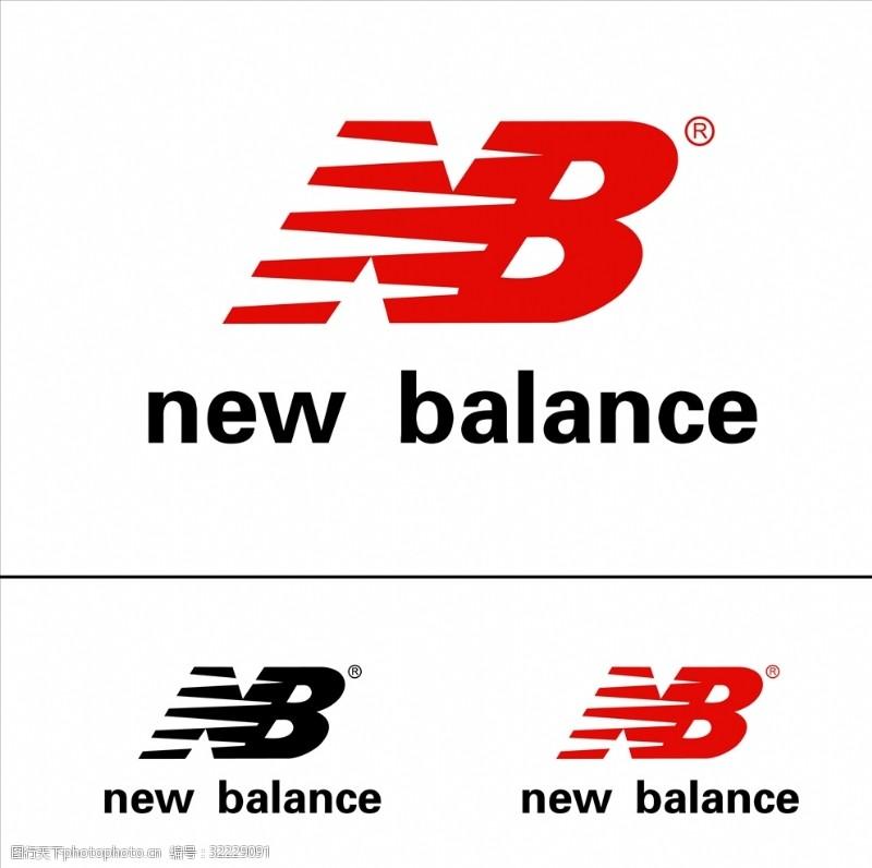 新百伦运动logo设计