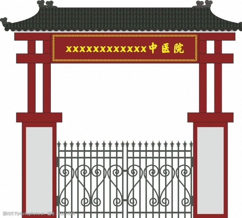 大门改造中式大门