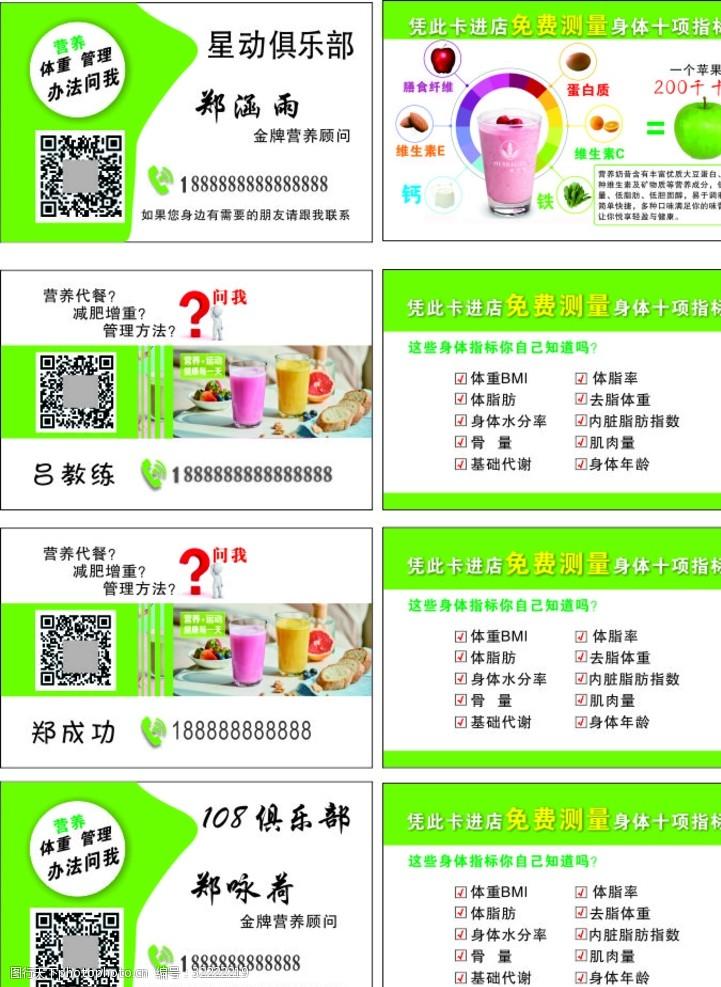 pvc卡康宝莱名片磨砂PVC卡