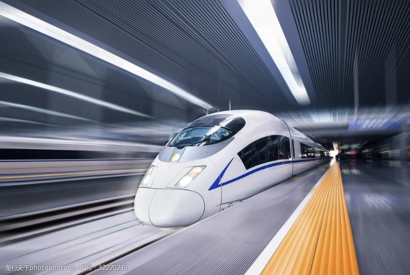 快线高铁地铁