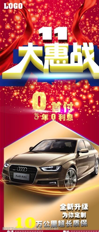 汽车福利11大惠战