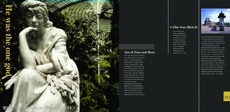 企业创意画册女神黑色海报