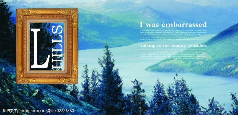 企业创意画册海报