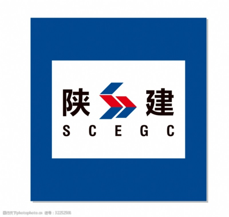 陕西建工陕建logo标志颜色标准