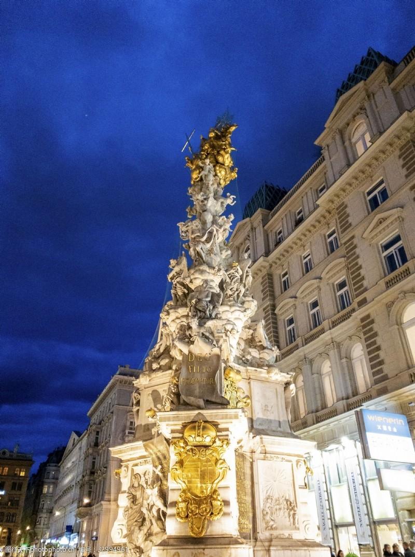 张力维也纳的纪念性雕塑